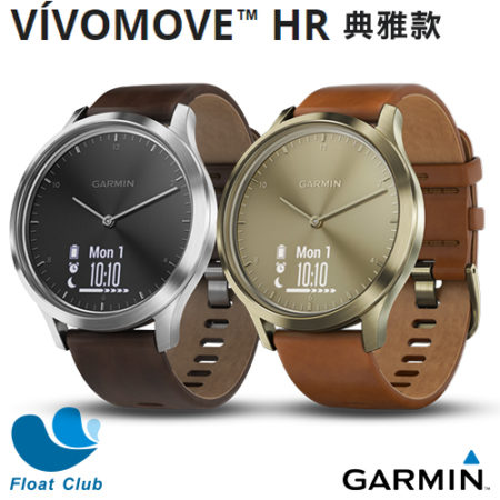 vivomove_HR