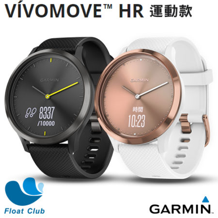 vivomove_HR_sport
